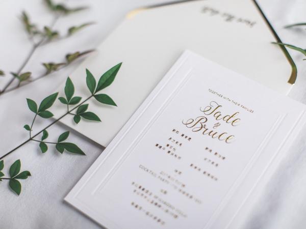 Bruce + Jade Wedding SDE Blog-002