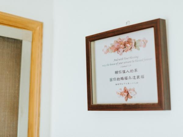 mh_Wilson+Hui sde-001