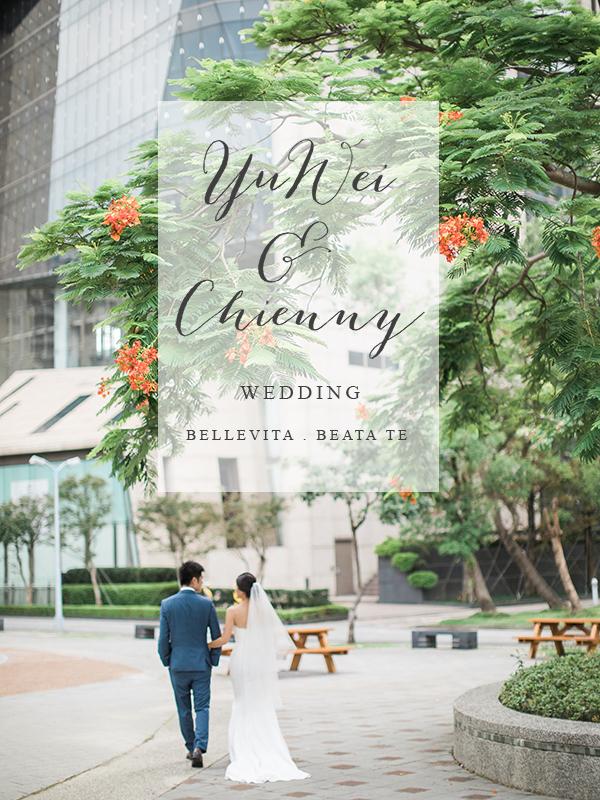 YuWei + Chienny Wedding SDE Blog-000